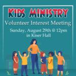 Kid's Ministry Volunteer Meeting August 29th at Noon Thumbnail